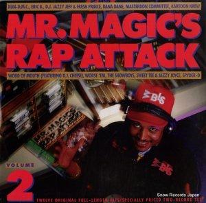 V/A - mr.magic's rap attack volume 2 - PRO-1227