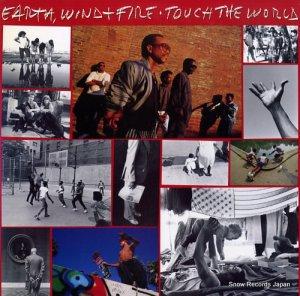 アース・ウィンド&ファイアー - タッチ・ザ・ワールド - 28AP3411
