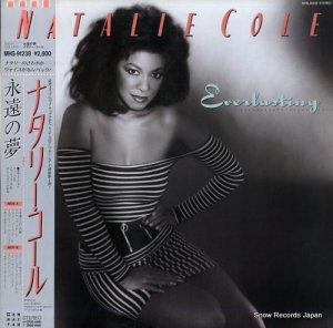 ナタリー・コール - 永遠の夢 - MHS-91238