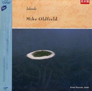 マイク・オールドフィールド - アイランズ - VJL-28006