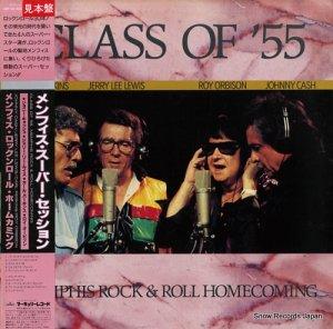 クラス・オブ'55 - メンフィス・ロックンロール・ホームカミング - 28PP-106