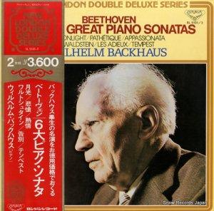 ウィルヘルム・バックハウス - ベートーヴェン:6大ピアノ・ソナタ - SL5101-2