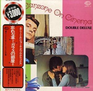 オリジナル・サウンドトラック - スクリーン・カンツォーネ・ダブル・デラックス - GW233-4