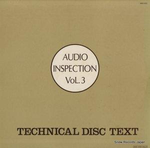 V/A - technical disc text - NAS922
