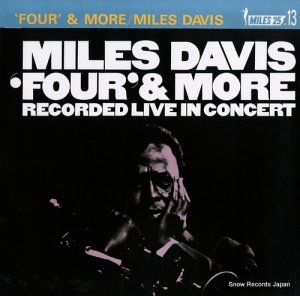 マイルス・デイビス - フォア・アンド・モア - 18AP2063