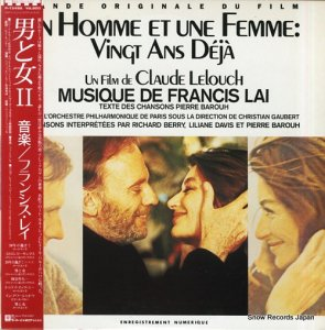フランシス・レイ - 男と女2 - P-13492