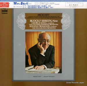 ルドルフ・ゼルキン - モーツァルト:ピアノ協奏曲第20番ニ短調、第27番変ロ長調 - SONC10398