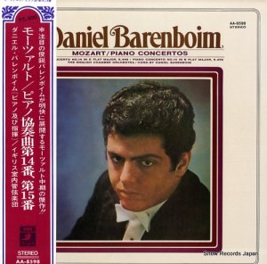 ダニエル・バレンボイム - モーツァルト:ピアノ協奏曲第14番、第15番 - AA-8598