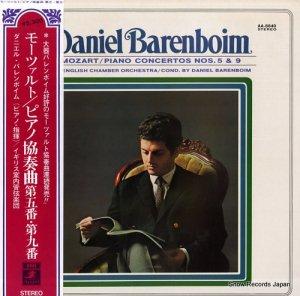 ダニエル・バレンボイム - モーツァルト:ピアノ協奏曲第5番&第9番 - AA-8640