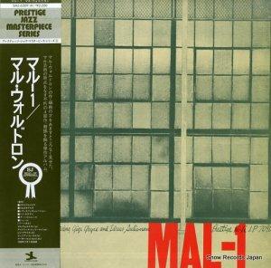マル・ウォルドロン - マルー1 - SMJ-6509(M)