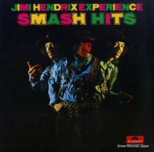 ジミ・ヘンドリックス - スマッシュ・ヒッツ - 18MM0581