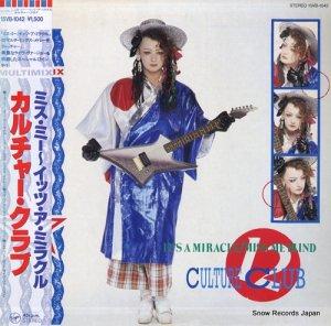 カルチャー・クラブ - ミス・ミー〜イッツ・ア・ミラクル - 15VB-1042