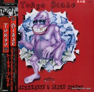 トーキョー・ブレイド - ブラック・ハーツ&ジェイディッド・スペイズ - VIL-28008