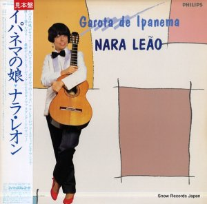 ナラ・レオン - イパネマの娘 - 28PP-103