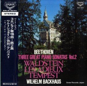 ウィルヘルム・バックハウス - ベートーヴェン:3大ピアノ奏鳴曲第2集 - SLC1577