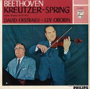 ダヴィッド・オイストラフ - ベートーヴェン:ヴァイオリン奏鳴曲第9&5番 - FL-5627