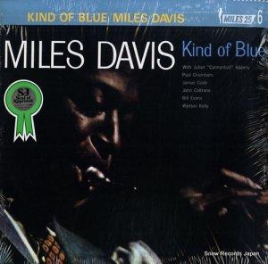 マイルス・デイビス - カインド・オブ・ブルー - 18AP2056