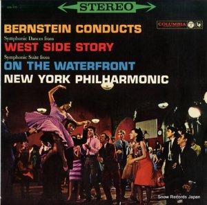 レナード・バーンスタイン - 交響バレエ曲「ウェスト・サイド物語」 - OS-171