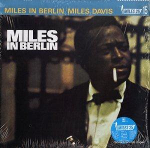 マイルス・デイビス - マイルス・イン・ベルリン - 18AP2065
