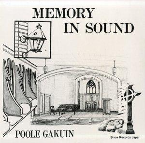 プール学院 - memory in sound - A-17037
