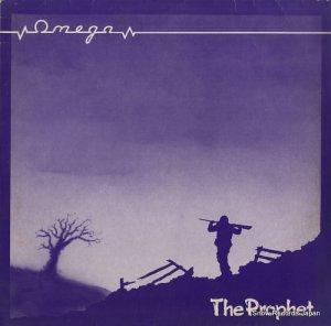オメガ - the prophet - MACH1