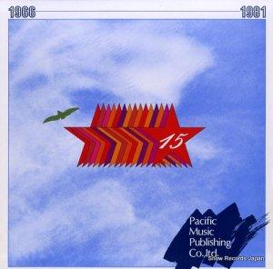 V/A - pmp15周年記念レコード - P-1013-4