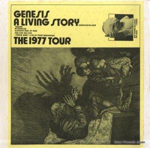 ジェネシス - a living story - the 1977 tour - PG1300