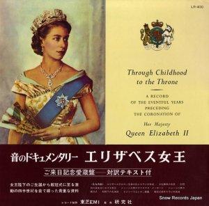 エリザベス女王 - 音のドキュメンタリー・エリザベス女王 - LR-400