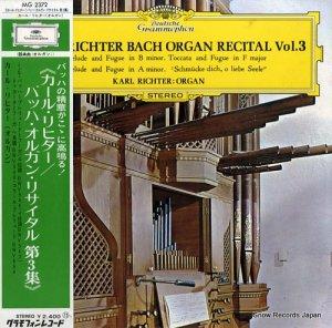 カール・リヒター - バッハ:オルガン・リサイタル第3集 - MG2372