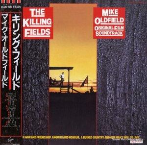 マイク・オールドフィールド - キリング・フィールド - 25VB-1017