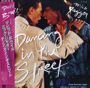 デビッド・ボウイとミック・ジャガー - ダンシング・イン・ザ・ストリート - S14-116