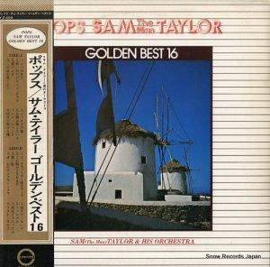 サム・テイラー - ポップス/サム・テイラー・ゴールデン・ベスト16 - GX-5009