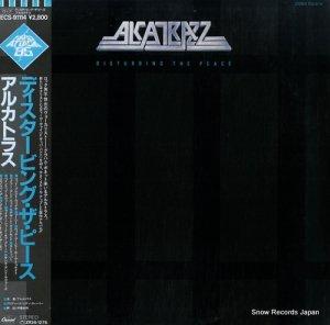 アルカトラス - ディスタービング・ザ・ピース - ECS-91114