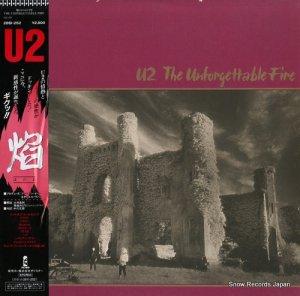 U2 - 焔 - 28SI-252