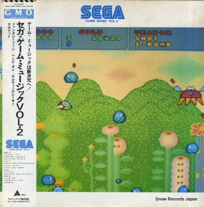 セガ - ゲーム・ミュージック2 - ALR-22909