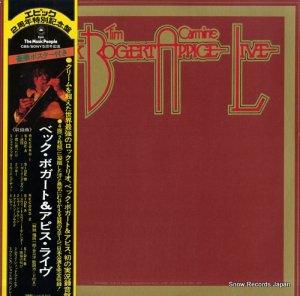 ベック・ボガート&アピス - ベック、ボガート&アピス・ライヴ(イン・ジャパン'73) - ECPJ5-6