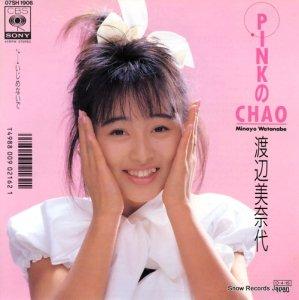 渡辺美奈代 - pinkのchao - 07SH1906