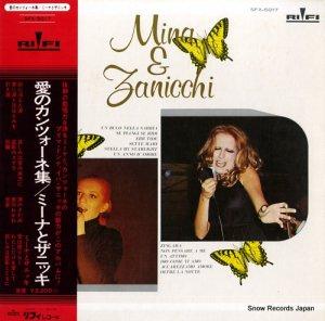 ミーナとザニッキ - 愛のカンツォーネ集 - SFX-5017