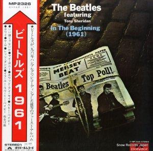 ザ・ビートルズ - ビートルズ1961 - MP2326