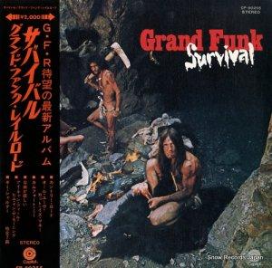 グランド・ファンク・レイルロード - サバイバル - CP-80255