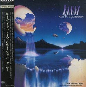 ヤニー - キーズ・トゥ・イマジネーション - PMP-28007