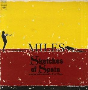 マイルス・デイヴィス - sketches of spain - PC8271