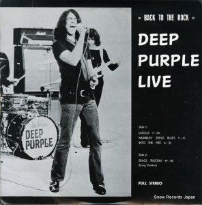 ディープ・パープル - live (