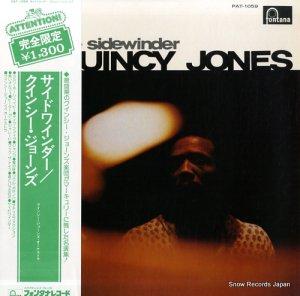 クインシー・ジョーンズ - サイドワインダー - PAT-1059