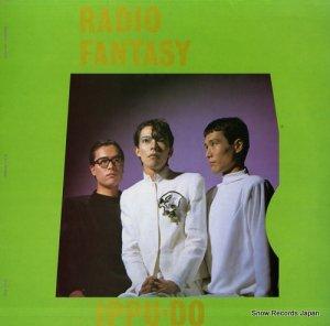 一風堂 - radio fantasy - EPC85395