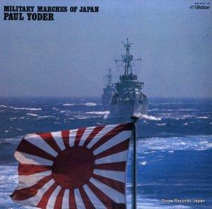 ポール・ヨーダー吹奏楽団 - 日本の軍歌 - SWF-8319-20