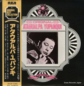 アタワルパ・ユパンキ - オリジナル・アタウアルパ・ユパンキ・ベスト・コレクション - RA-9033-34