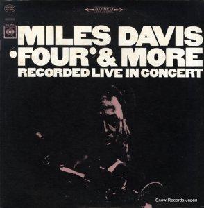 マイルス・デイヴィス - 'four' and more - CS9253