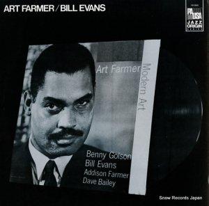 アート・ファーマー&ビル・エヴァンス - modern art - PR9025