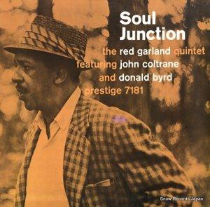 レッド・ガーランド - soul junction - OJC-481